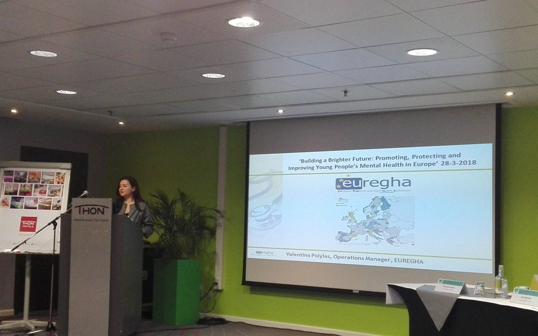 Presentation of BOOST project at Brussels event